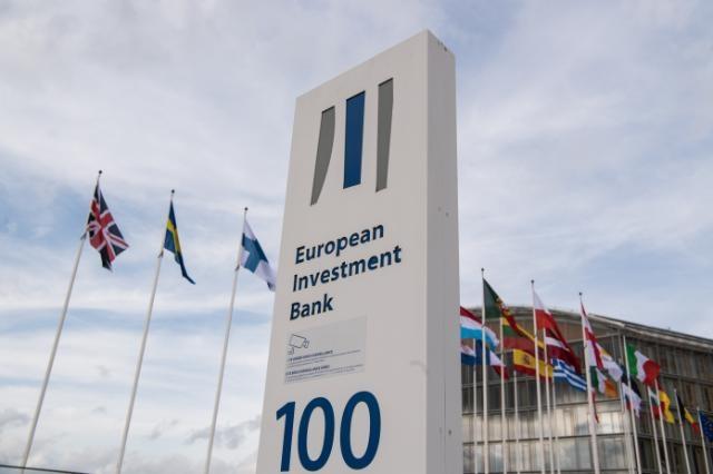 El BEI apoya la estrategia de innovación y digitalización de Fagor Arrasate